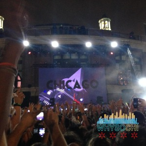 Chicago display during AFROJACK's set